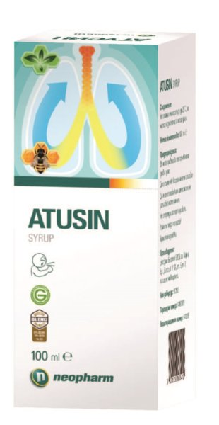 Атусин (Atusin) сироп 100 мл